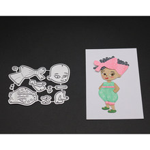 HamyHo Crafts Metal Steel Cutting Dies Africa Girl Frame Stencil for DIY Scrapbooking Paper Album Card Embossing Dies(China)