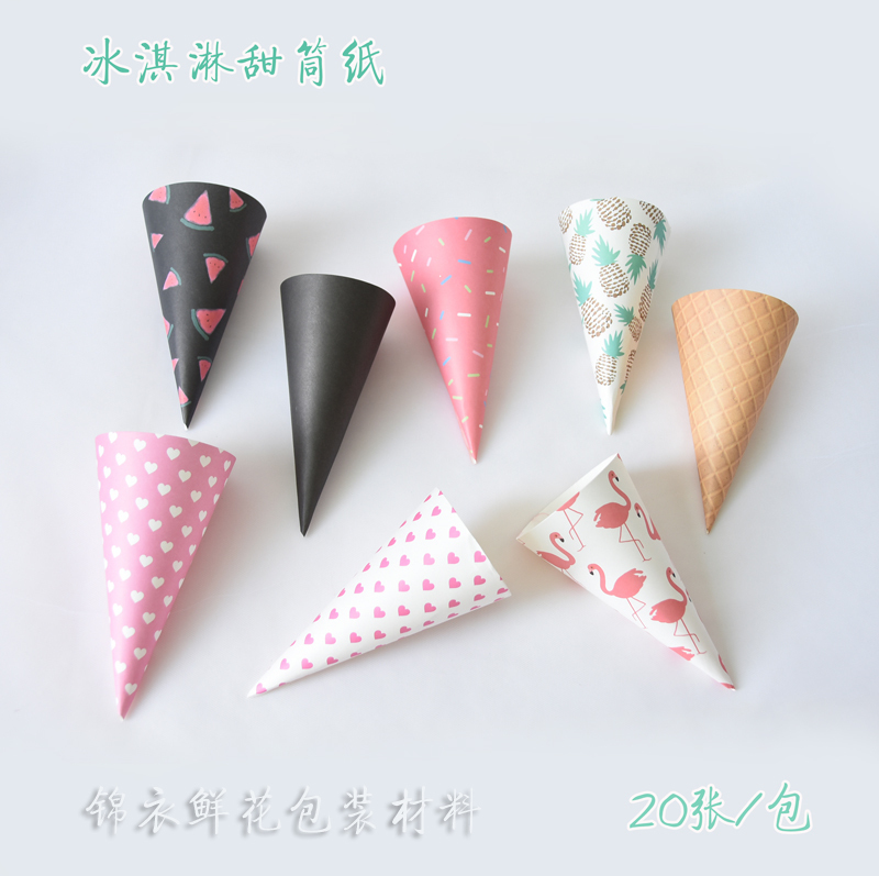 20pcs 17 * 24CM Ice Cream Cone Mini Flower Wrapping Paper Gift Packaging Bouquet Wedding Decoration Florist Supplies