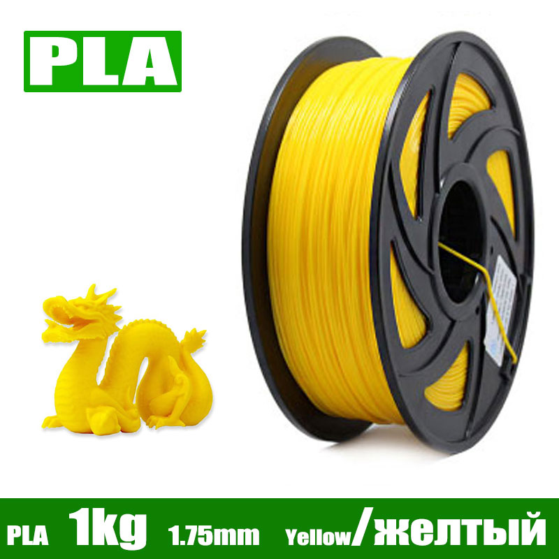 Filament d'imprimante 3D à Filament de couleur violette de qualité supérieure 3 KG/rouleau 1.75mm matériaux pour imprimante 3D RepRap