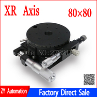 XR Axis 80mm Stage Parallel Movement and Rotating Platform optical Manual displacement Sliding Table XR80 L