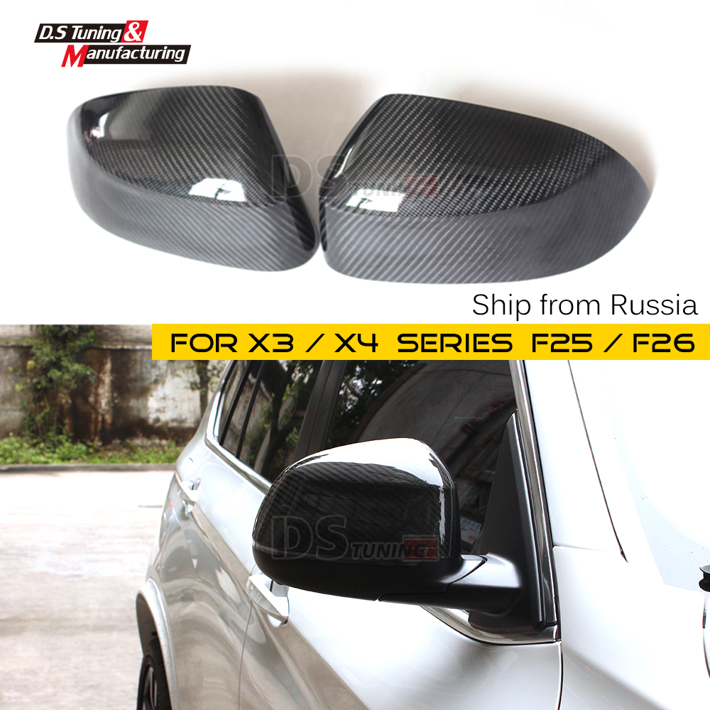 Ship From Russia F15 F16 Replacement Carbon Fiber Mirror Cover For BMW X3 F25 X4 F26 X5 F15 X6 F16 Side Door Mirror Caps