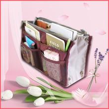 17 colors Multifunction practical Storage bag make up Insert handbag Household Cosmetic women/men Organizer Handbag