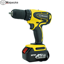 21V Cordless Electric Screwdriver Mini Drill Torque 4.0Ah Lithium Battery Charging