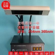 Переносная УФ лампа Ультрафиолетовый тестер WFH-204B