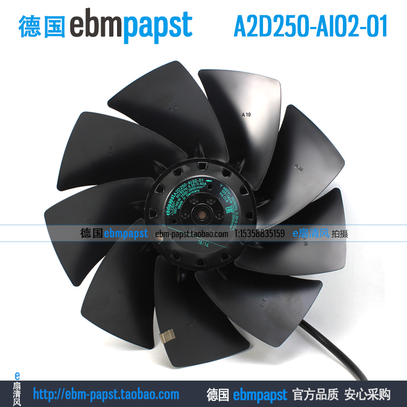 New original ebm papst A2D250-AI02-01 AC 400V 0.2A 0.23A 100W 140W 250x250mm Outer rotor fan original new ebm papst a2e300 ap02 30 ac 230v 1 1a 1 55a 253w 256 5w 300x300mm outer rotor fan