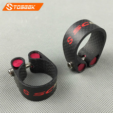 New Carbon Fiber Mountain Road Bike Seatpost Clamp MTB Bicycle  Seat clamp Clip 30.2mm 34.9mm bike parts