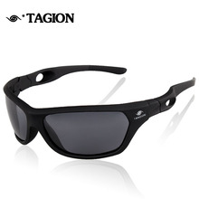 2016 New Arrival Men Polarized Sunglasses Outdoor Sport Goggles Men's Polarizing Glasses High Quality Lower Price Eyewear BK0001