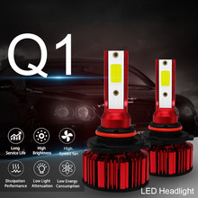 Q1 2pcs Car LED Headlight 6000K H4 LED H7 H11 H1 H3 HB3 9005 9006 Auto Headlight Bulbs 50W 6000LM Automotivo(China)