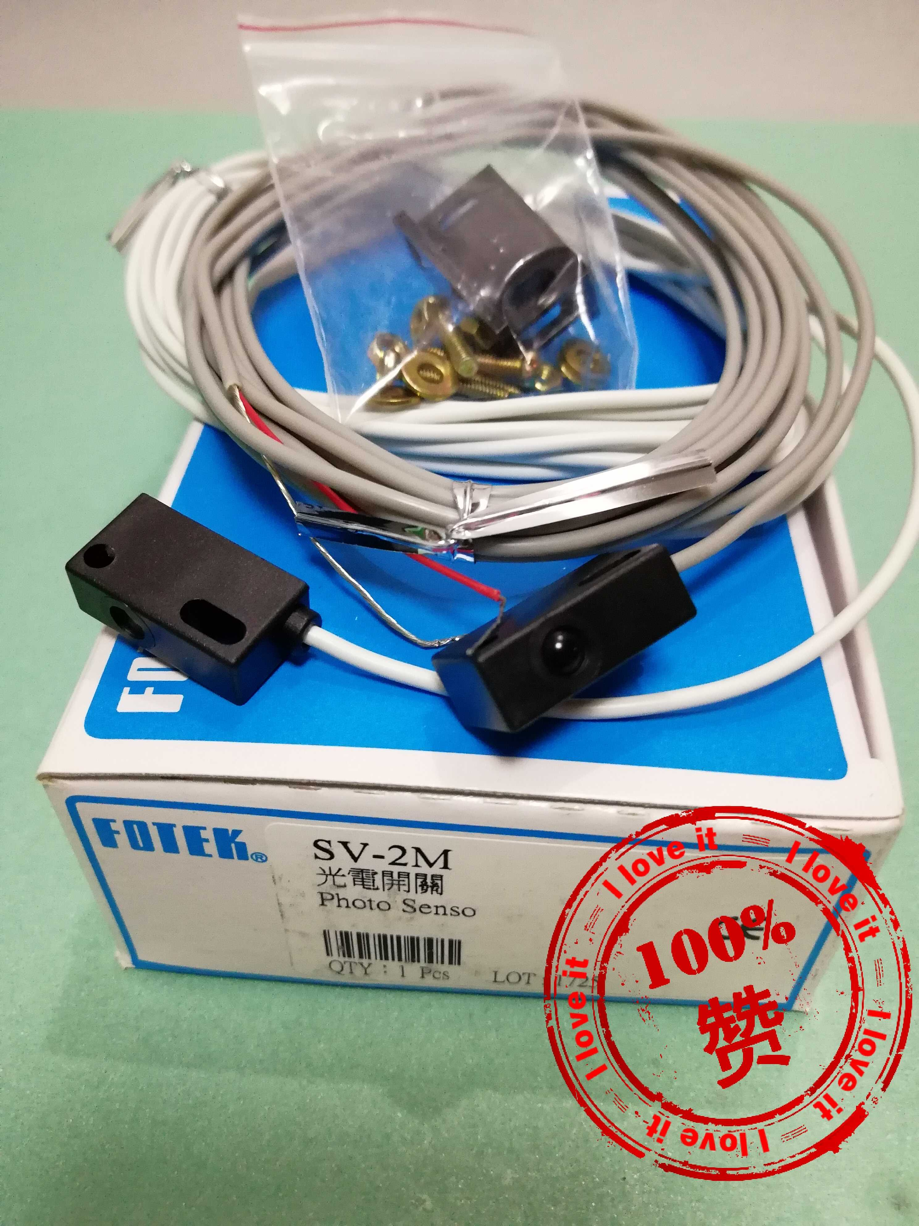 New original photoelectric switch sensor SV-2M false penalty 10New original photoelectric switch sensor SV-2M false penalty 10