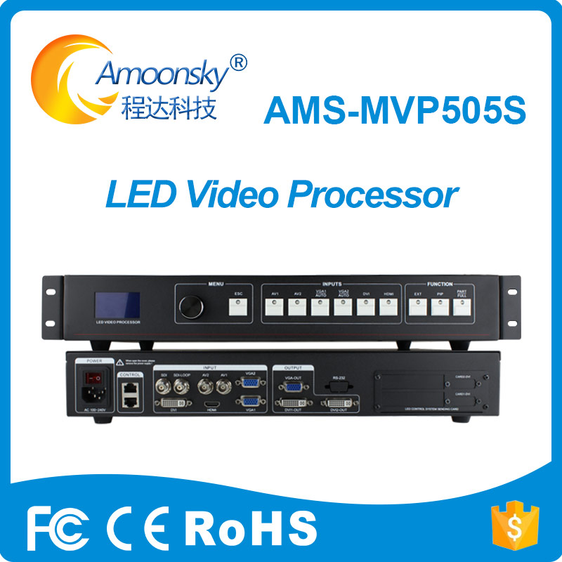 AMS MVP505S video processor with SDI Composite DVI VGA input support 2 sending card 1920 1080