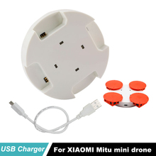 4in1 USB Xiao mi Mitu Charger Mini Airplane Smart Remote Control Aircraft Drone FPV Docking Multi Battery Charging Hub