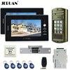 JERUAN Wired Home 7 Inch TFT Video Intercom Door Phone System Kit Metal Panel Waterproof Password