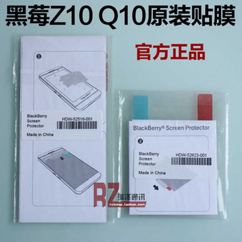 2 pcs/lot protecteur d'écran clair Original pour Blackberry Q10 écran de Film avant brillant doux pour Blackberry Q10 garde d'écran