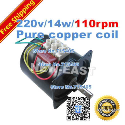 220v/14w/110rpm AC synchronous motor,ac motor,gearbox motor