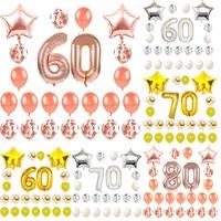 60th 70th 80th счастливый день рождения звезда розового золота конфетти 40 дюймов номер фольги воздушный шар для взрослых декор для вечеринки в че...