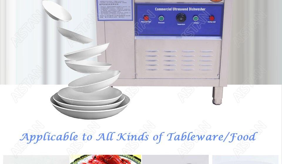 CSB60/CSB80 automatic ultrasonic dishwasher machine for commercial kitchen dish washing 2