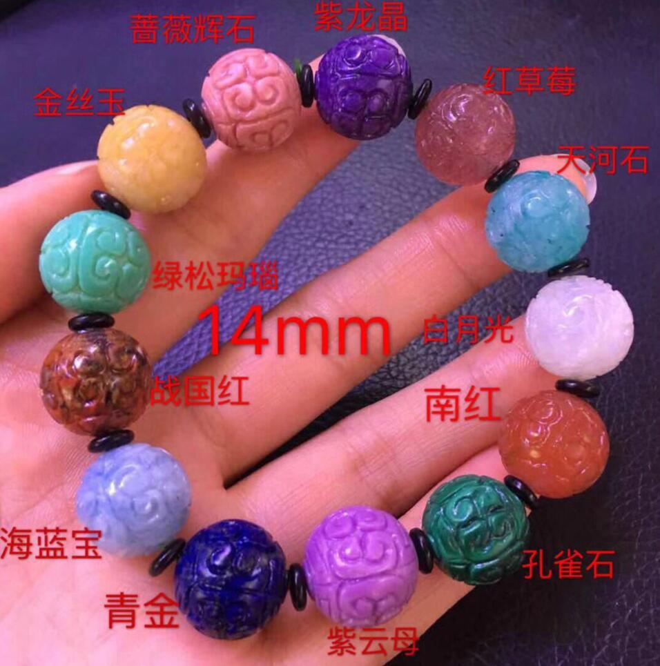 Wholesale prices 100% Natural Engraved Multiple gems Aquamarine Amazonite Crystal Rebound Beads Bracelet цена