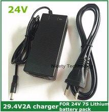 24V Li ion Charger Output 29.4V2A  for 25.2V 25.9V 29.4V 7 Series Li ion Lithium Battery Pack 29.4V Recharger 24V E bike Charger