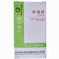 500Pcs Box Chinese Ancient Way Brand Guarantee Acupuncture Needle Disposable Acupuncture Needle Massage Exercises Tool