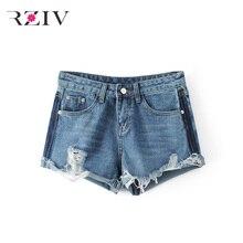 RZIV 2017 женские джинсы случайные сплошной цвет плюс джинсы отверстие джинсовые шорты