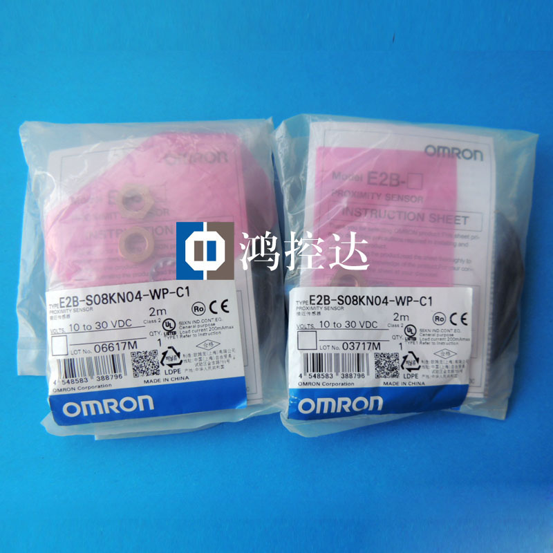 Special price[new original original] Omron close to switch E2B-S08KN04-WP-C1 2MSpecial price[new original original] Omron close to switch E2B-S08KN04-WP-C1 2M