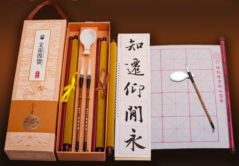 Chinese calligraphy brush pen set painting landscape for woolen and weasel hair practice copybook water cloth kit chancery pen water brush pen ink water color calligraphy for beginner painting