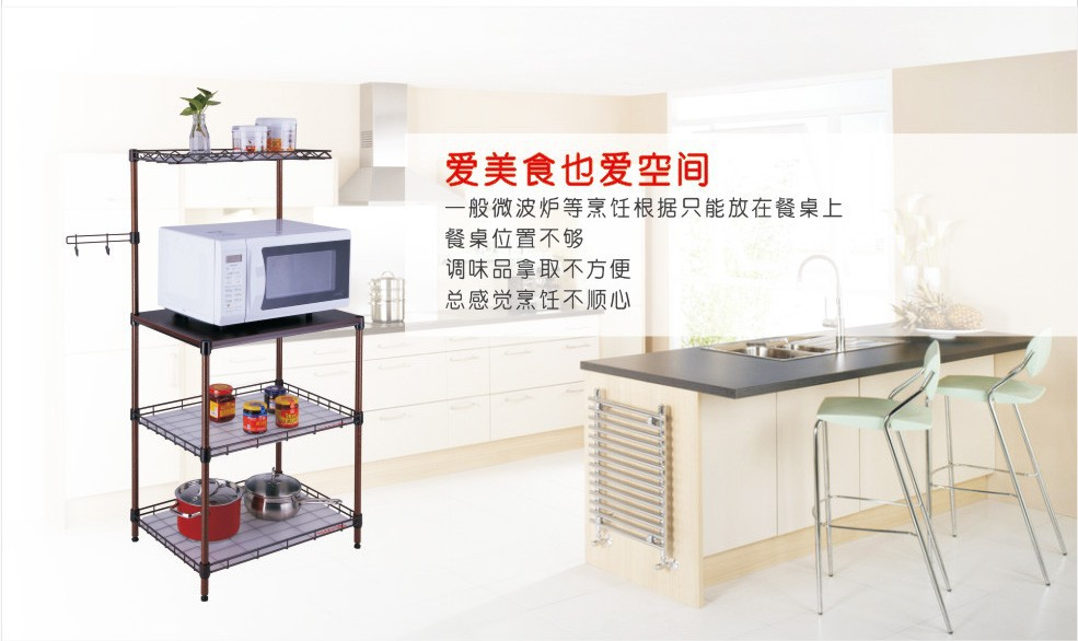 Epoxy Metal Kitchen Microwave Oven Wire Rack-in Storage Holders ...