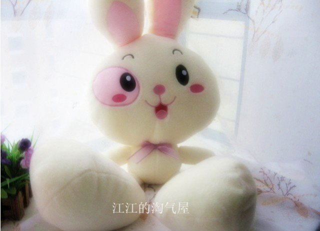 Super Cute Rabbit Plush Animal Stuffed Toy with Big Feet, Freeshipping