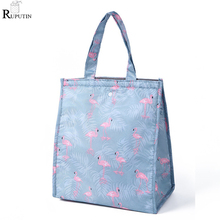 RUPUTIN 1 Piece Food Storage Boxes Waterproof Lunch Bags For Women Men Cooler Box Tote Portable Thermal Insulation Package