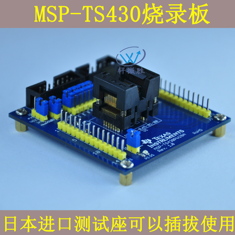 MSP-TS430PW28A programmer MSP430 programming base adapter burning seat conversion seat