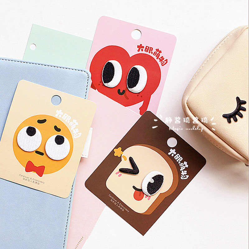 AHYONNIEX 1 Pair Eyes Embroidery Repair Patches Bag Jacket Jeans Cartoon Iron On Patches for Clothes Small Glue Sticker