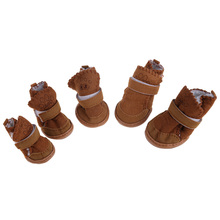 Warm Winter, Fashion-style Dog Shoes / Boots
