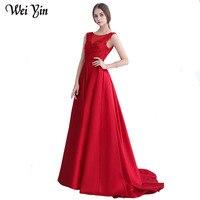 WeiYin 2017 бисером вечерние платья вечерние элегантные платья цвет красного вина тафта линия Vestidos De Festa Vestido Longo; Robe De Soiree