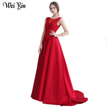 wei yin WeiYin Beaded Evening Dresses Party Elegant Gowns