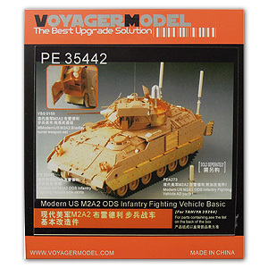 KNL HOBBY Voyager Model PE35442 M2A2 ODS & quot; Bradley & quot; Inflatable Parts for Infantry Car Upgrade (T Social)