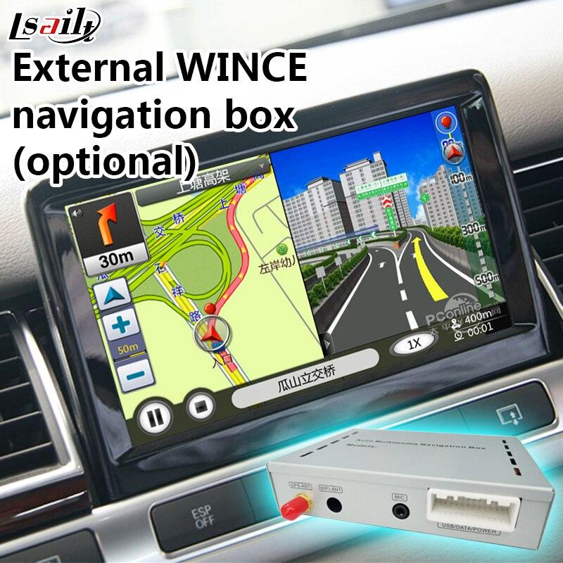 Multimedia Video Interface für 2005-2009 AUDI A6L/A8L/Q7/S6 2 GMMI Unterstützung zu Installieren Rückfahrkamera, Navigation Box
