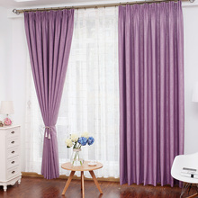 6 colors 90%~99% thick blackout solid embossed curtain finished sun-shading window curtain for bedroom livingroom