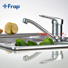 Бесплатная доставка frap одной ручкой смеситель для кухни 360 Вращающийся Chrome F4504 F4503 F4556 F4563