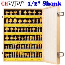 """1/2 """"שוק 70 קצת מקצועי C3 קרביד נתב Bit סט CHWJW 17702"""
