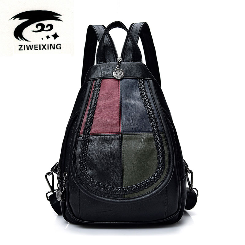 2017 Women Backpack Casual Stripe Soft Leather School Bags For Teenager Girls Shoulder Bag Female Travel Backpacks Mochila Sac fashion vintage backpack women youth school shoulder bag male nylon backpacks for teenager girls feminine backpack sac a dos