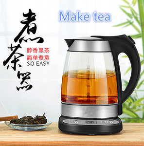 Image 5 - electronic thermostat insulation glass electric heating kettle teapot