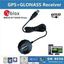 Новый USB GPS ГЛОНАСС модуль приема антенны, ublox Neo m8n чип модуль GNSS чип NMEA0183 Поддержка BD Галилео альтернатива bu353s4