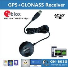 USB GPS ГЛОНАСС модуль приема антенны, двойного режима ublox M8N модуль GNSS чип NMEA0183, BD совместимы, альтернатива BU-353S4