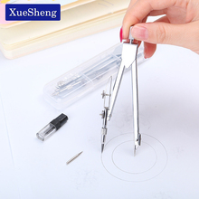 1 PC Drafting Tools Drawing Math Compass Set School Supplies Stationery(China)