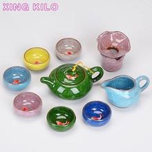 XING KILO Ice Cracked Kung Fu Tea Set Ceramic Cup Teapot Purple Colorful Six-color Japanese