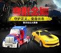 Бесплатная Доставка 100% Новый Optimus Prime Трансформации Дистанционного Управления Автомобиля Деформации Роботы Фигурки Робот Грузовик игрушка в Подарок