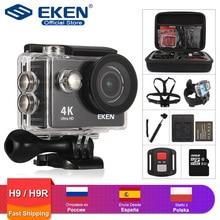 """EKEN H9R / H9 eylem kamera Ultra HD 4K / 25fps WiFi 2.0 """"170D sualtı su geçirmez kask Video kayıt kameraları spor kamerası"""