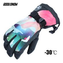 Gsou snow 2018 women outdoor warm riding ski gloves winter waterproof sports five finger ladies free shipping  S M L