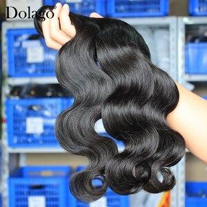 Image 3 - 実体波バンドルブラジル髪織りバンドルとともに 1 閉鎖人間のバージン毛束延長 1/3/4 個dolago髪製品