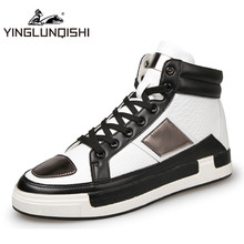 YINGLUNQISHI High Top Shoes Men Black White Patchwork Fashion Outdoor Men's Trainers PU Leather Casual Shoes  Hook & Loop Board